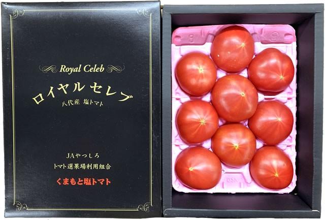 熊本県八代産 はちべえ 塩トマト「ロイヤルセレブ」